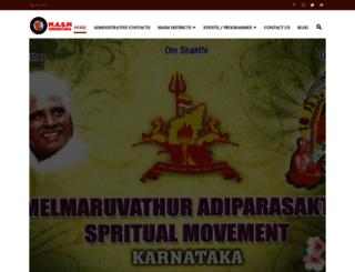 masmkarnataka.com screenshot