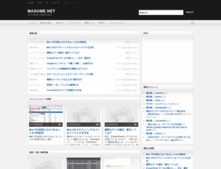 masome.net screenshot