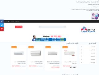 masrya.com screenshot