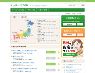 massazi-navi.com screenshot