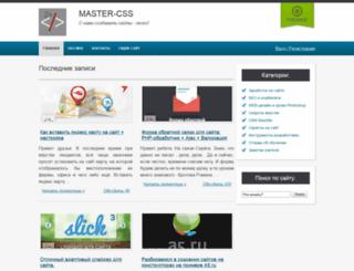 master-css.com screenshot