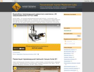 masteram-labs.com screenshot