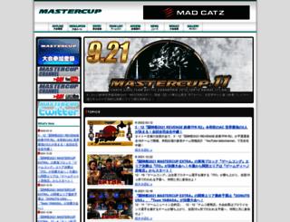 mastercupofficial.com screenshot