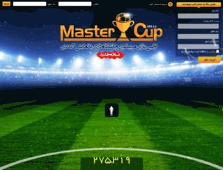 mastercupserver.ir screenshot