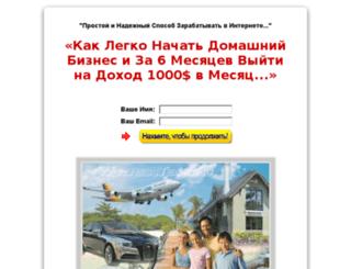 mastermegauspeha.ru screenshot