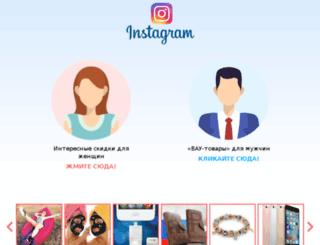 masterstruzhkin.ru screenshot