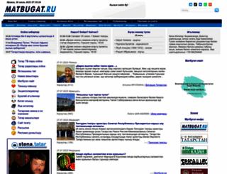 matbugat.ru screenshot