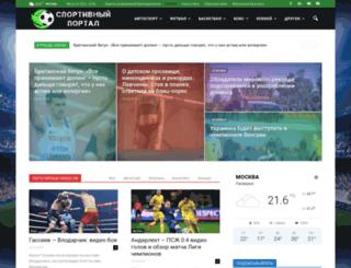 matchday.com.ua screenshot