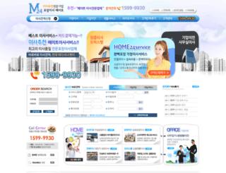 mate2424.com screenshot