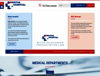 mathahospital.org screenshot