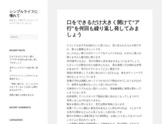 mathematicsi.com screenshot