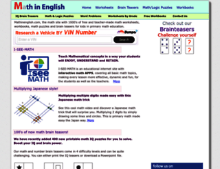 mathinenglish.com screenshot