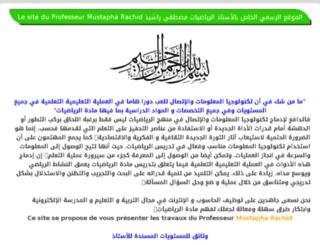 mathsr.ma screenshot