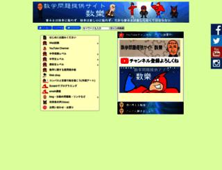 mathtext.info screenshot