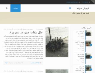 matintak.com screenshot
