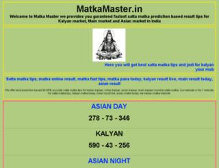 matkamaster.in screenshot