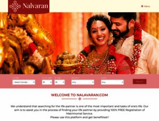 matrimonysearch.com screenshot
