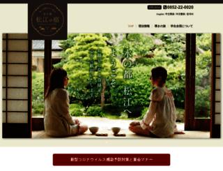 matsue-yado.com screenshot