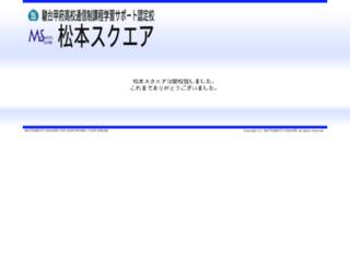 matsusq.org screenshot