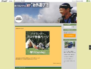 mattun.naturum.ne.jp screenshot