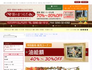 matueda.com screenshot