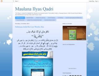 maulanailyasqadri.blogspot.com screenshot
