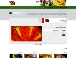 mavadelazem.com screenshot
