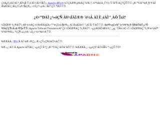 maville.aweb4u.info screenshot