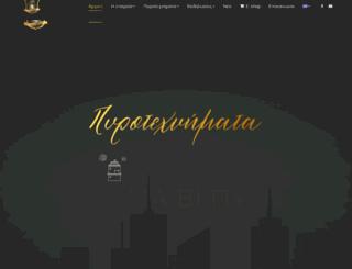 mavipi.gr screenshot
