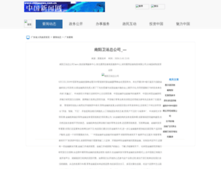 maxadimizer.com screenshot
