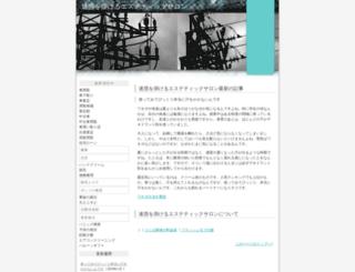 maxhaal.com screenshot