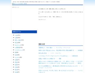 maxim.kamimoto.jp screenshot