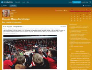 maxkolobkov.livejournal.com screenshot
