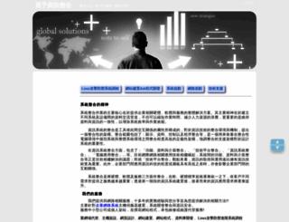 maxorz.com screenshot