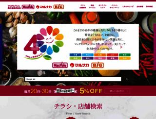 maxvalu.co.jp screenshot