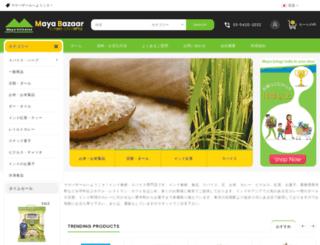 mayabazaar.net screenshot