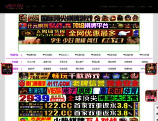 maybe520.net screenshot