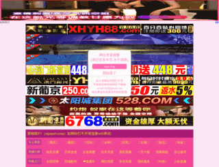 mayfairbiotech.net screenshot