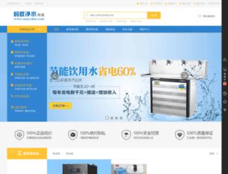mayishui.com screenshot