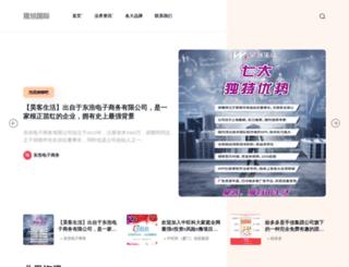 maytinhgiaminh.com screenshot