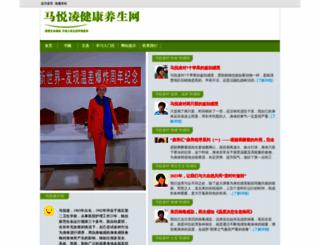 mayueling.com screenshot
