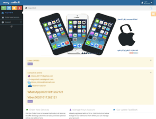 mayunlock.com screenshot