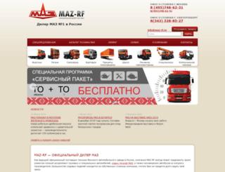 maz-rf.ru screenshot