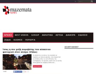 mazemata.gr screenshot