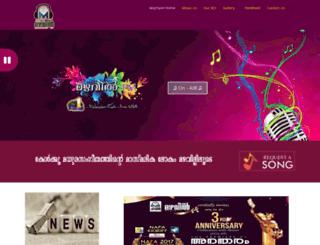 mazhavilfm.com screenshot