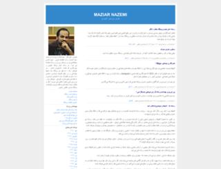 maziaran.blogfa.com screenshot