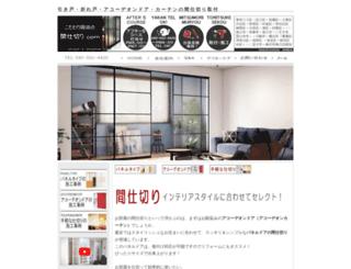 mazikiri.com screenshot