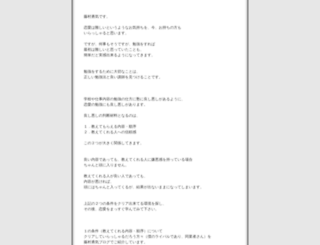 mbagang.com screenshot