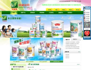 mbaojianpin.com screenshot