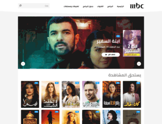 mbc3forum.mbc.net screenshot